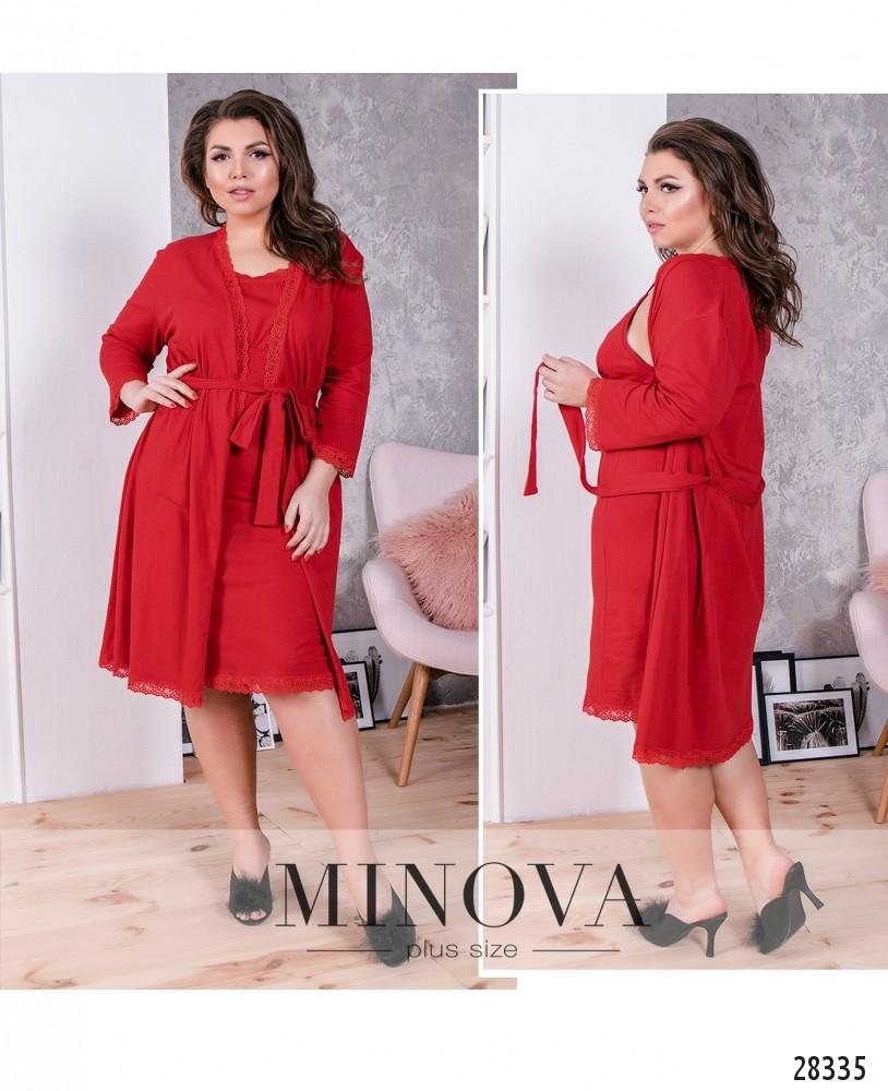 Пижамный комплект 2-ка №840-красный (sale)