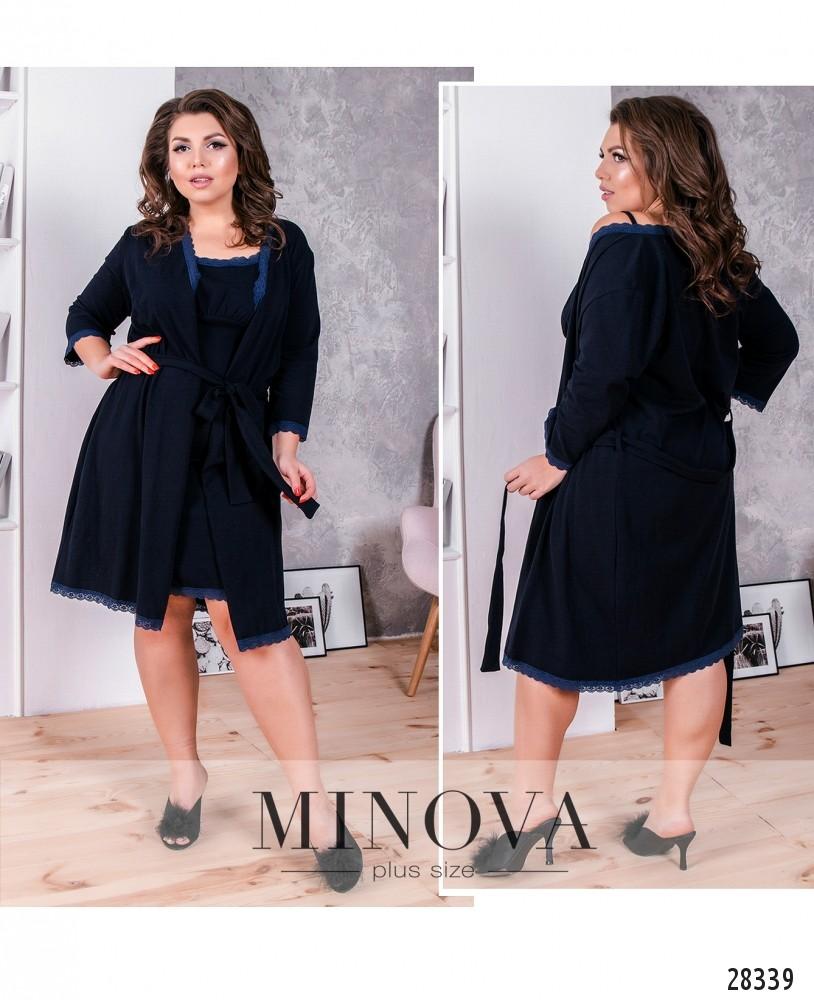 Пижамный комплект 2-ка №840-темно-синий (sale)