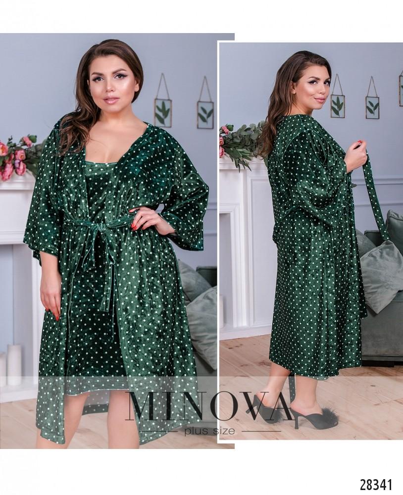 Пижамный комплект 2-ка №838-темно-зеленый