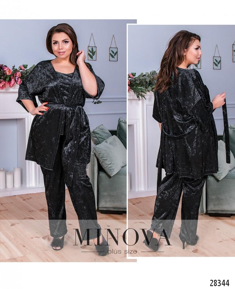 Пижамный комплект 3ка №837-черный (sale)