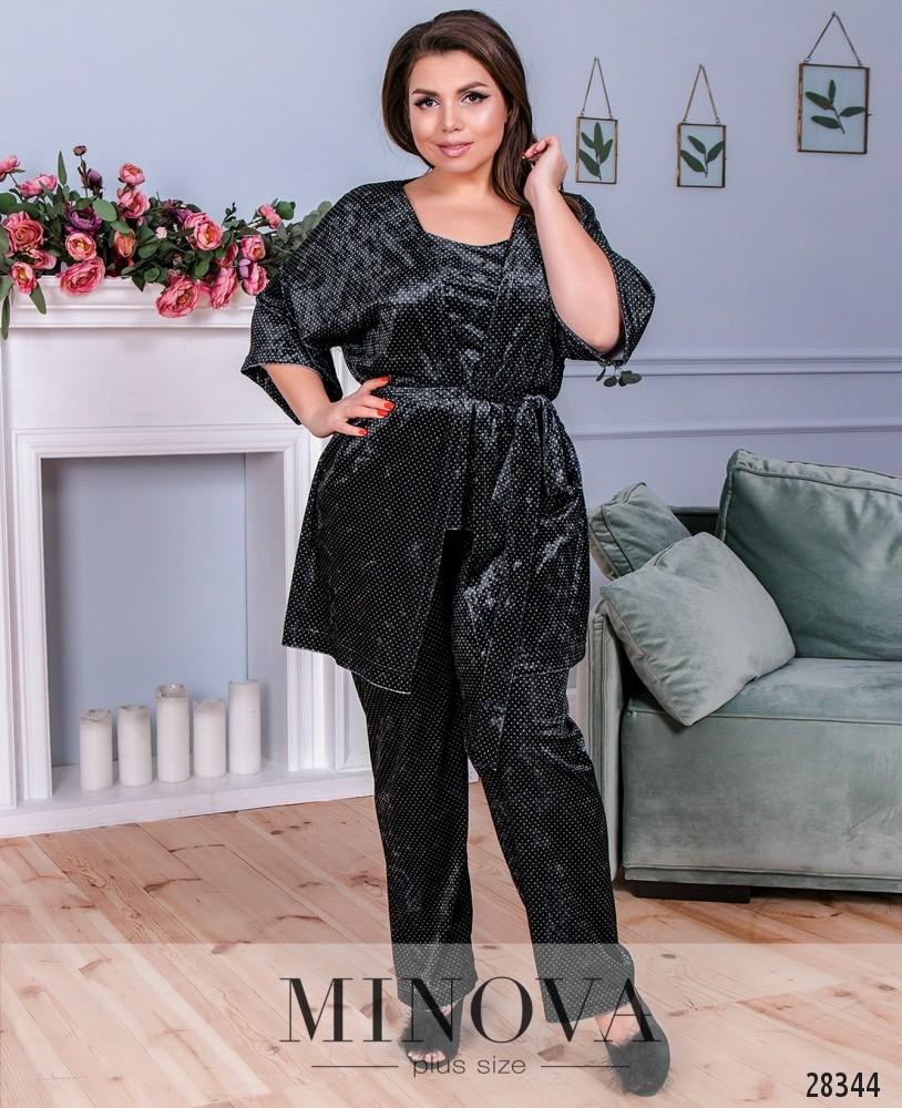 Пижамный комплект 3ка №837-черный