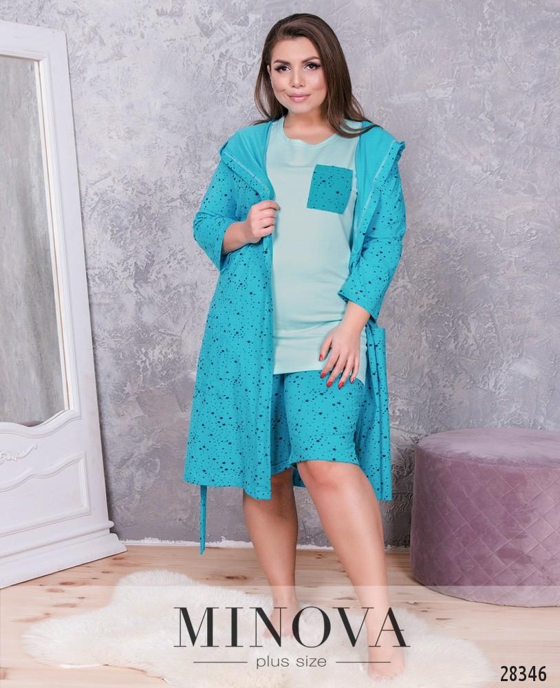 Пижамный комплект 3ка №836-голубой