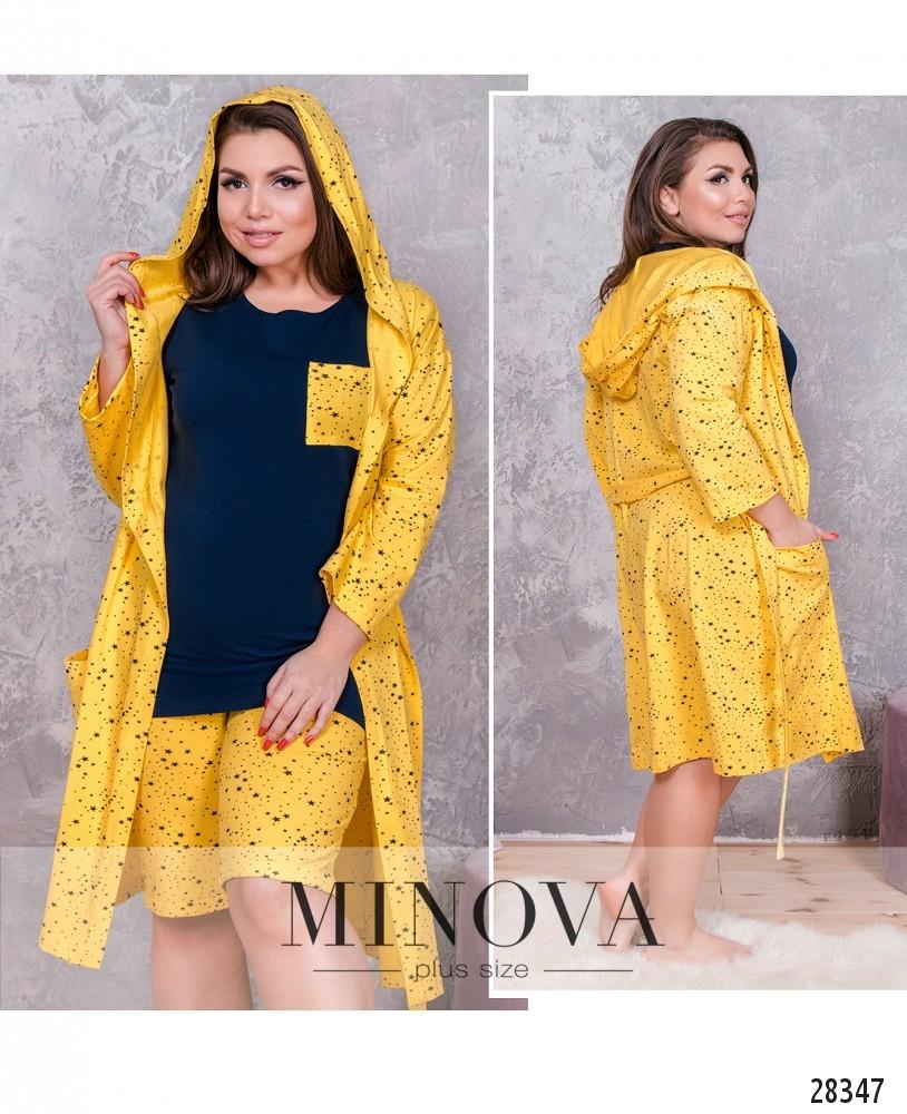 Пижамный комплект 3ка №836-желтый