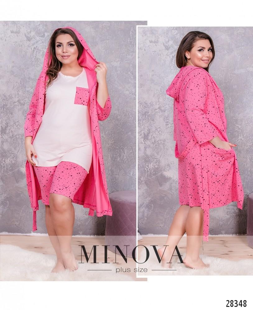 Пижамный комплект 3ка №836-розовый