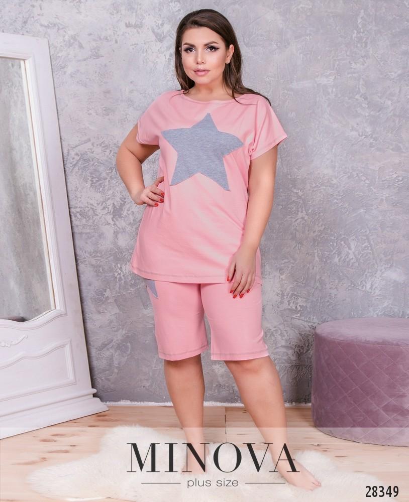 Пижама №849-розовый