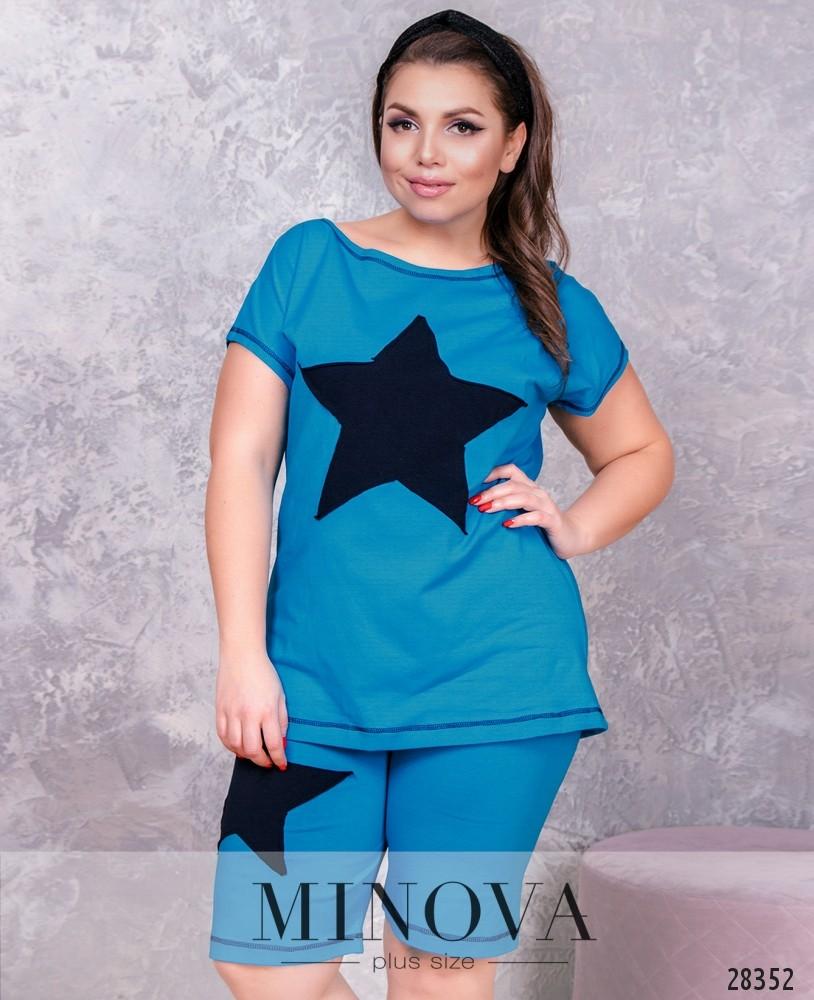 Пижама №849-голубой