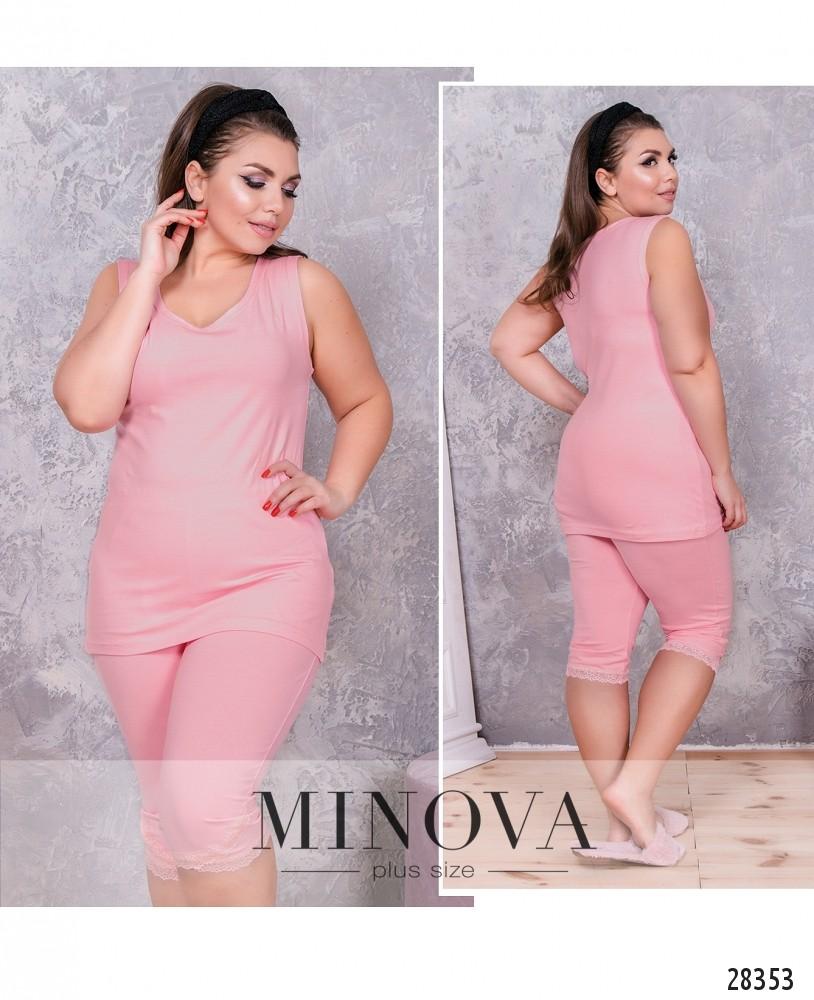 Пижама №846-розовый (sale)