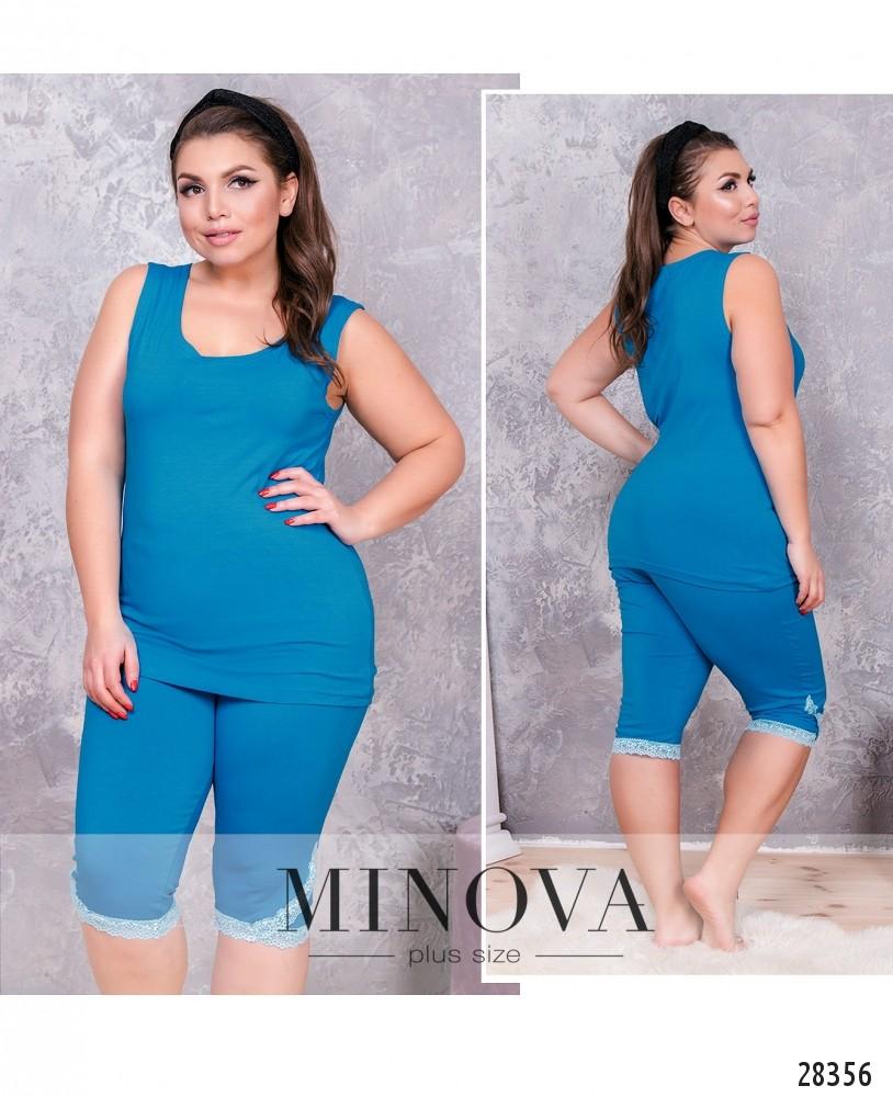 Пижама №846-голубой
