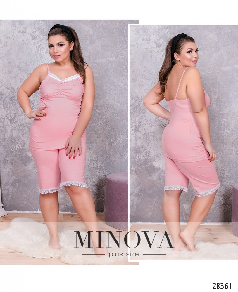 Пижама №841-розовый (sale)