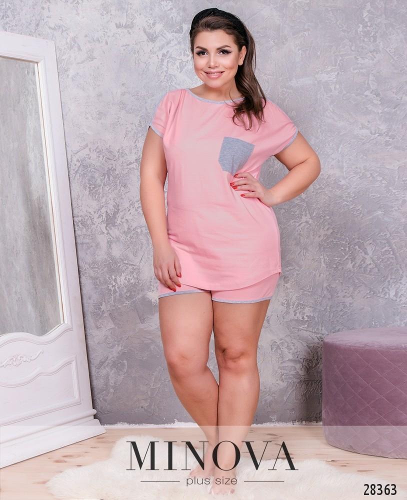 Пижама №843-розовый