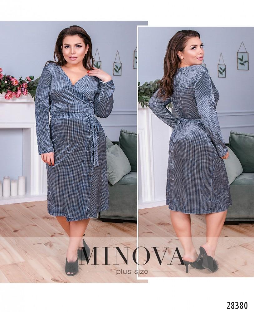 Домашнее платье-халат №834-синий (sale)