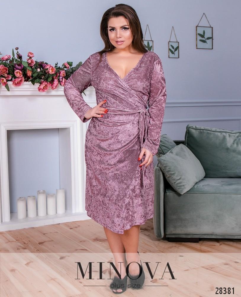 Платье №834-бордо