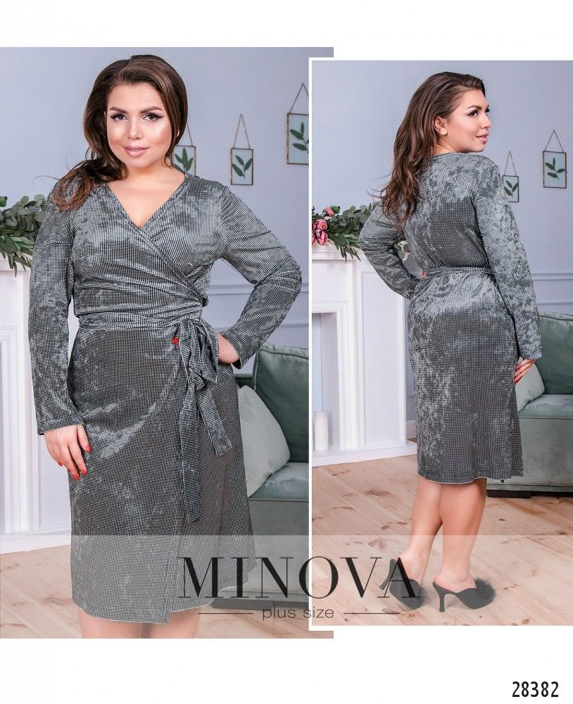 Домашнее платье-халат №834-графит (sale)