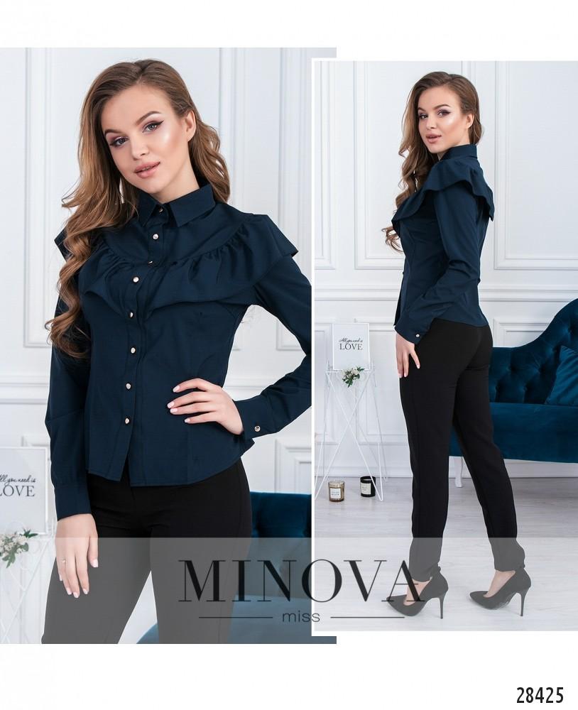 Блуза №1031-синий