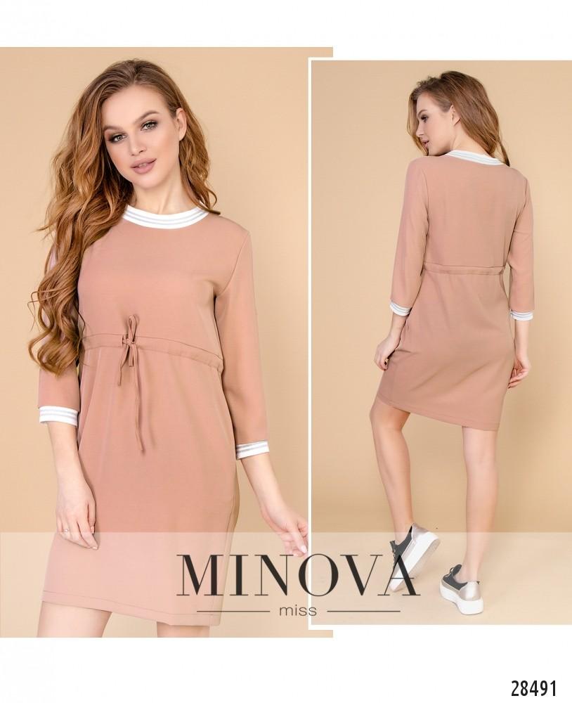 Платье №1055-пудра
