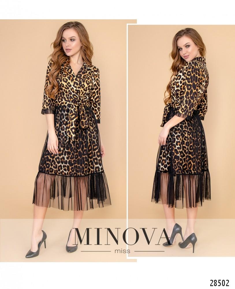 Платье №1124-леопардовый