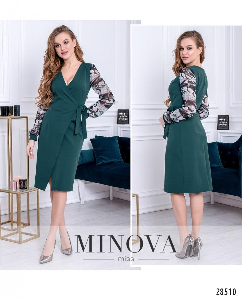 Платье №1120-морская-волна (sale)