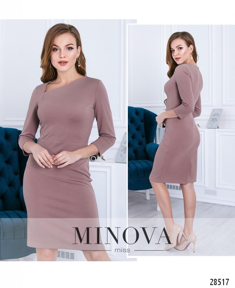 Платье №3115-кофейно-лавандовый