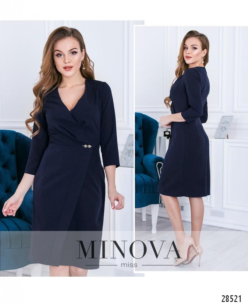 Платье №3111-темно-синий