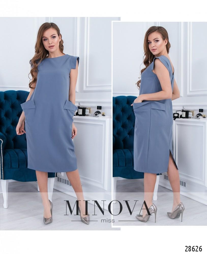 Платье №5085.24-серый