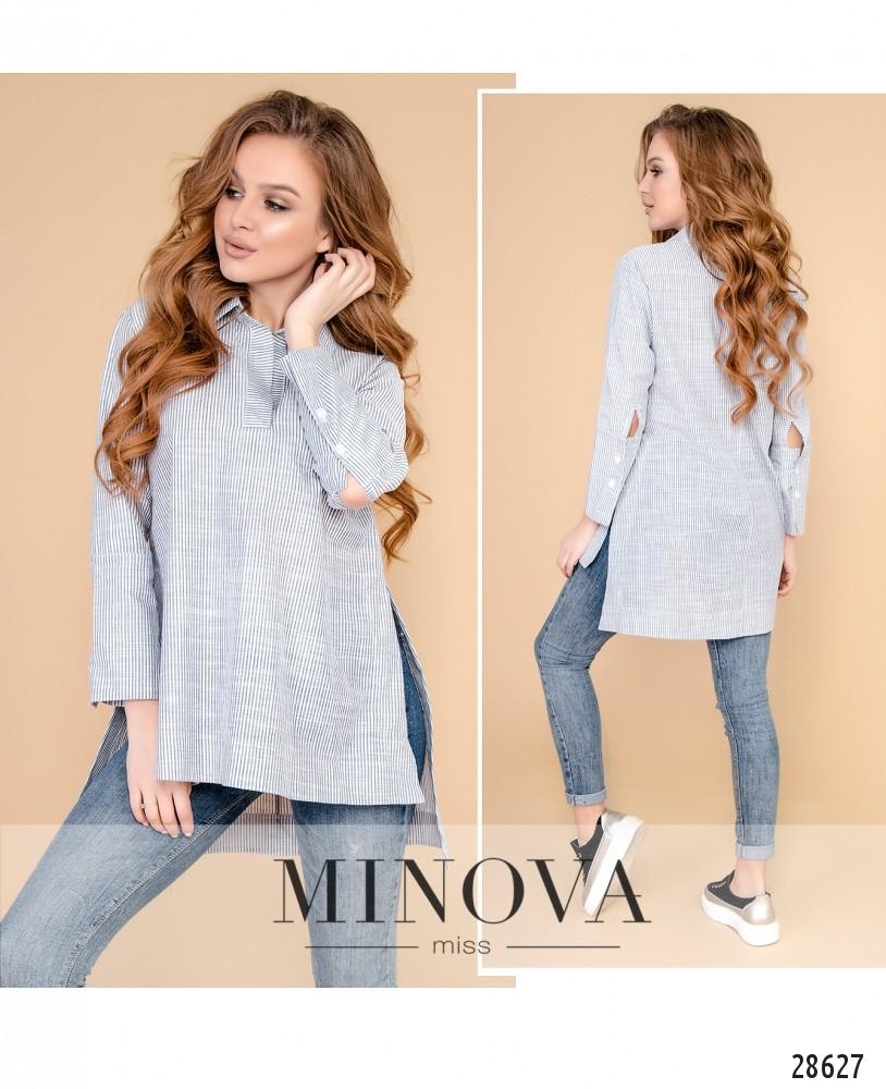 Рубашка №1647-джинс