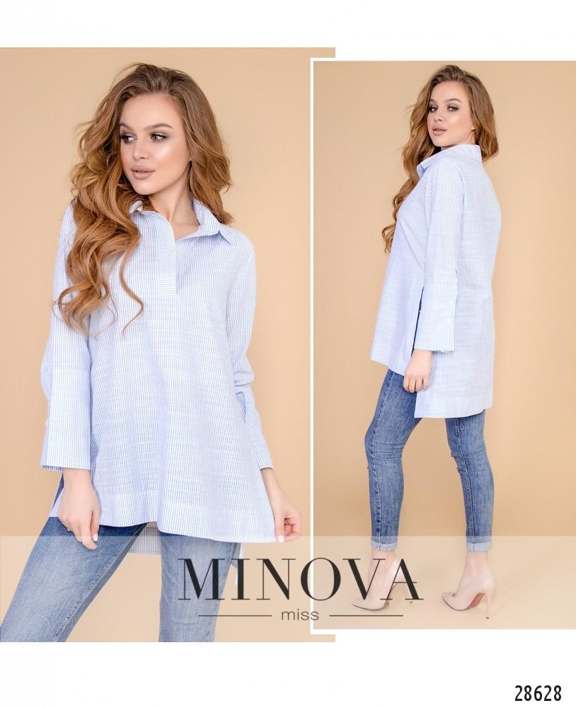 Рубашка №1647-голубой