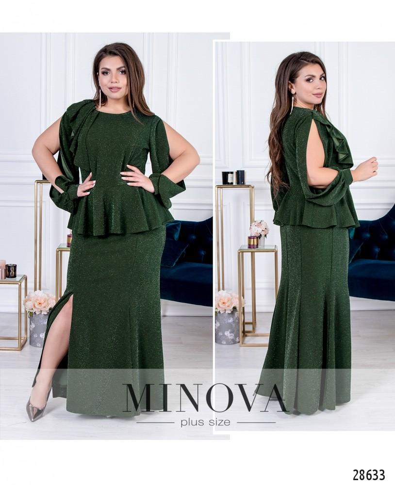 Платье №0184-зеленый