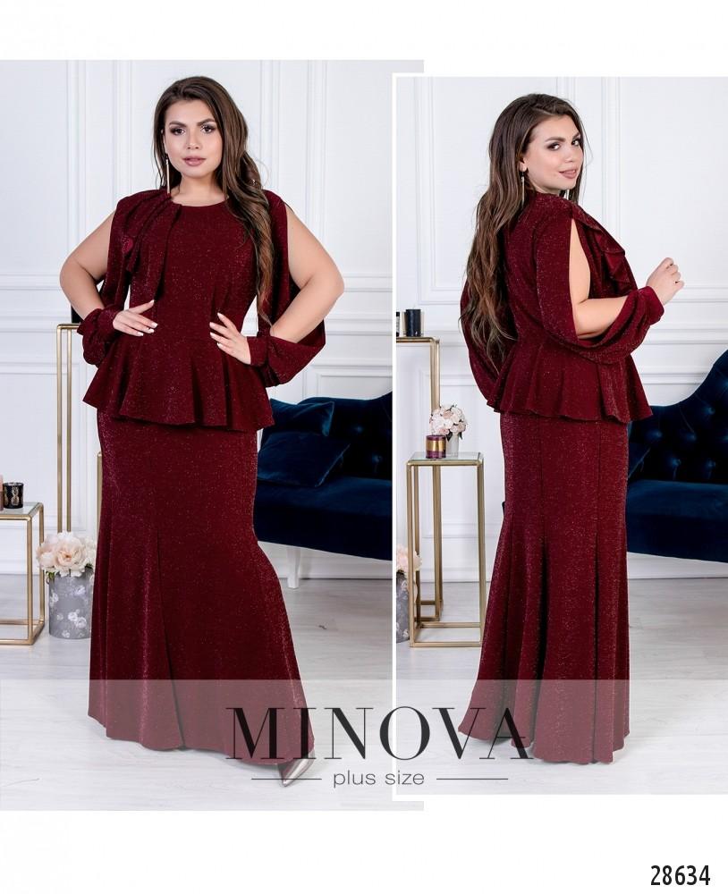 Платье №0184-бордо