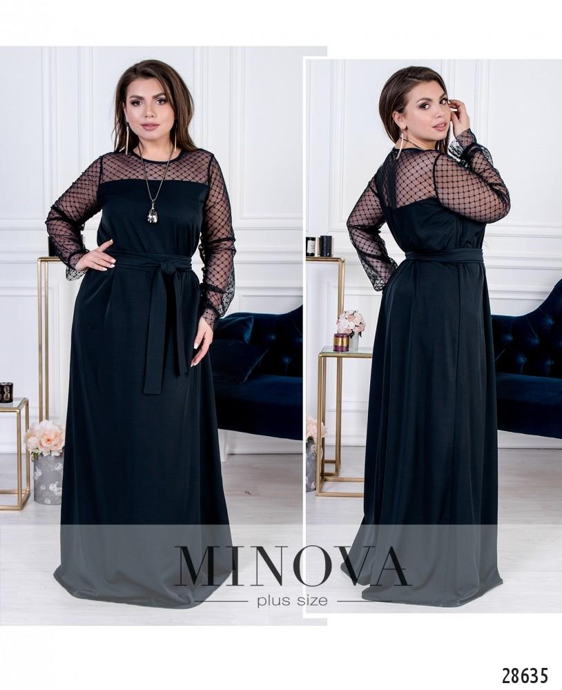Платье №15140-синий