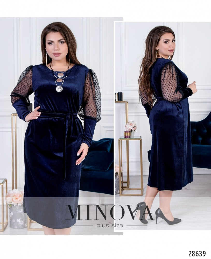 Платье №15149-синий