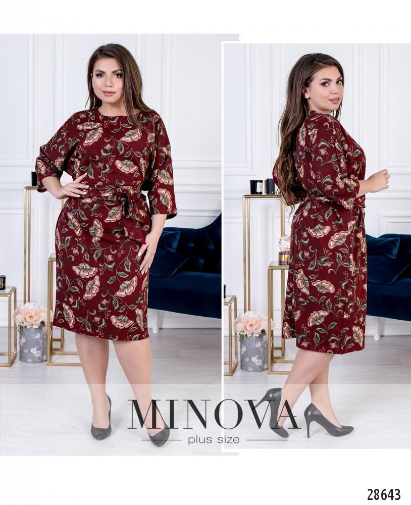 Платье №0243-бордо
