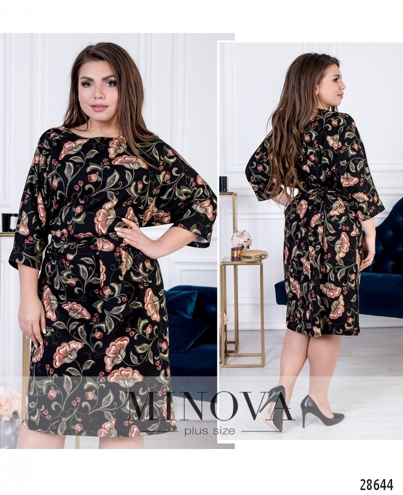 Платье №0243-черный