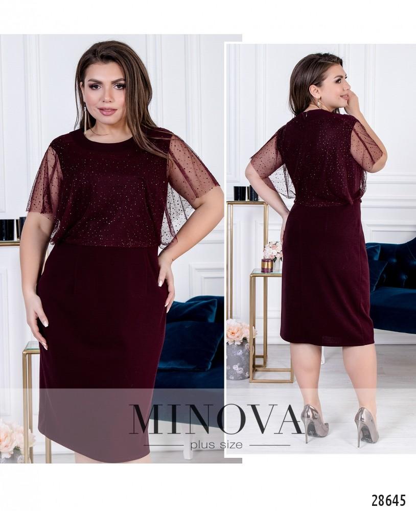 Платье №261-марсала