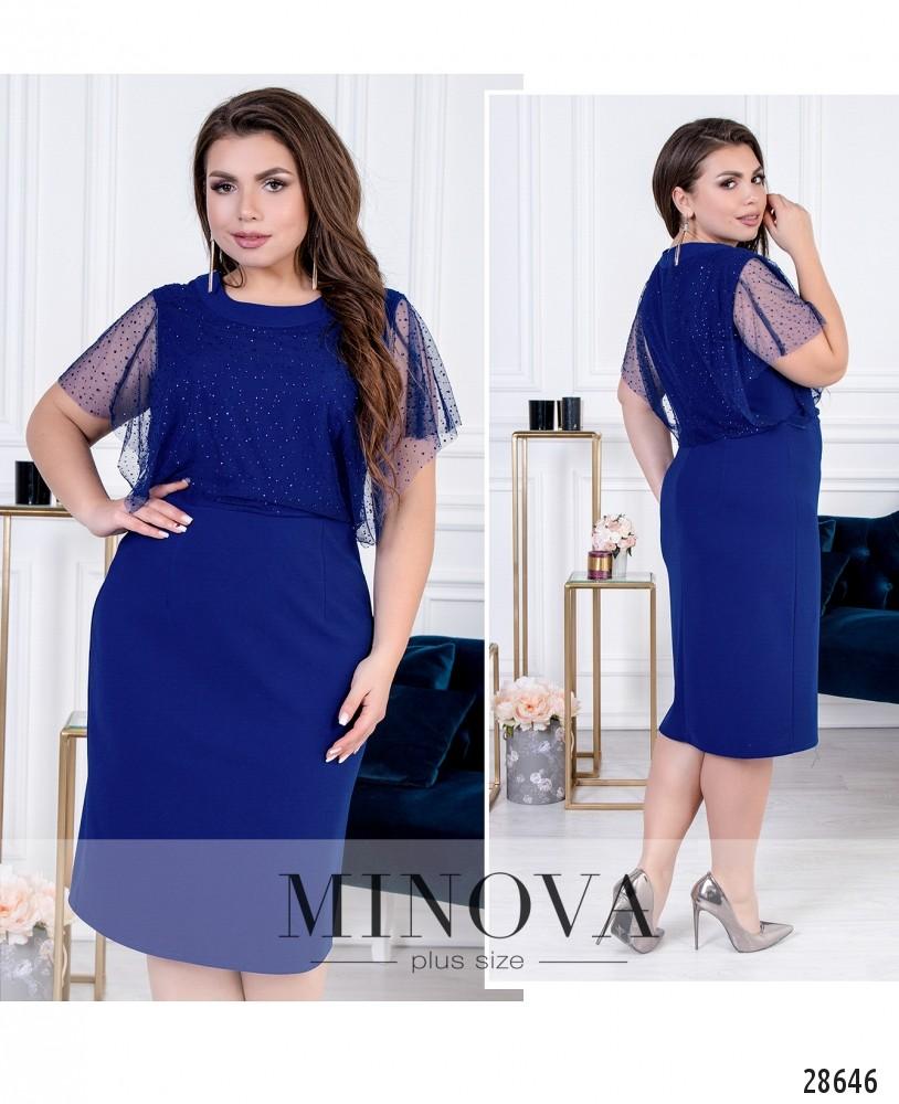 Платье №261-электрик