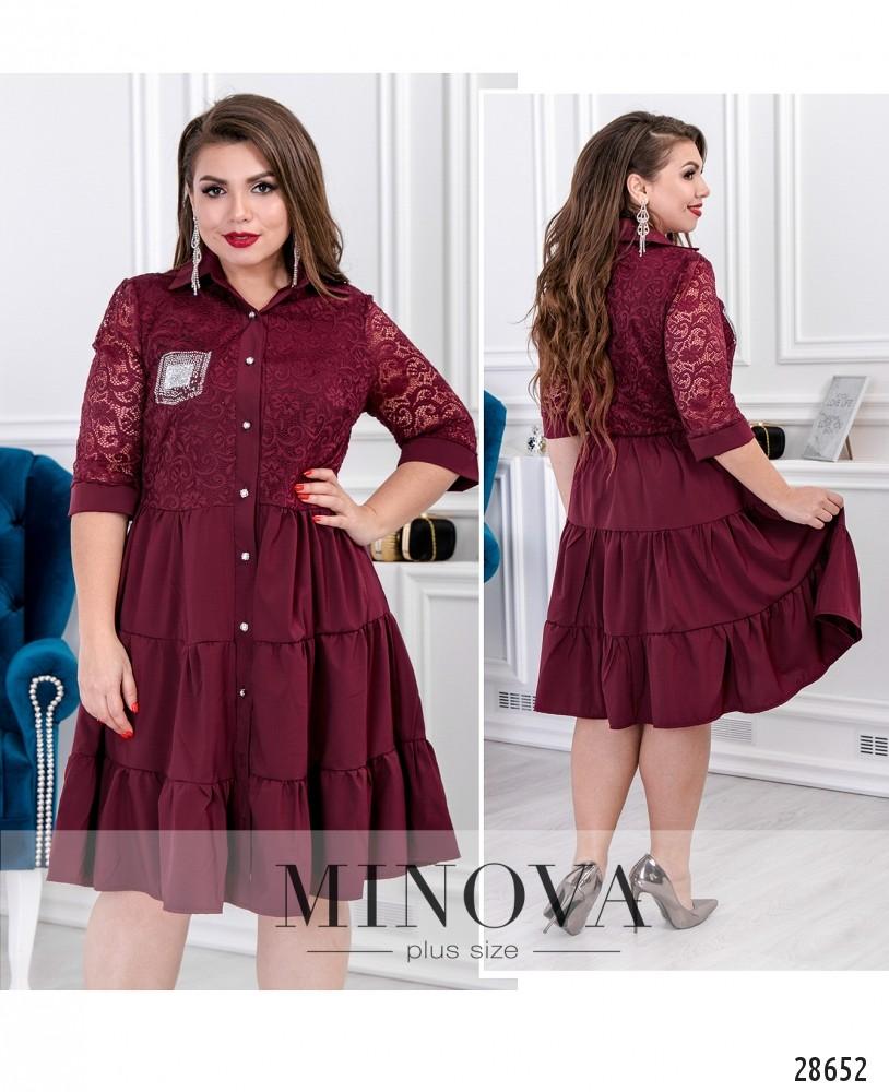 Платье №092-марсала