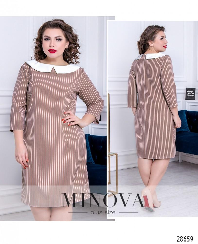 Платье №19-05-карамельный