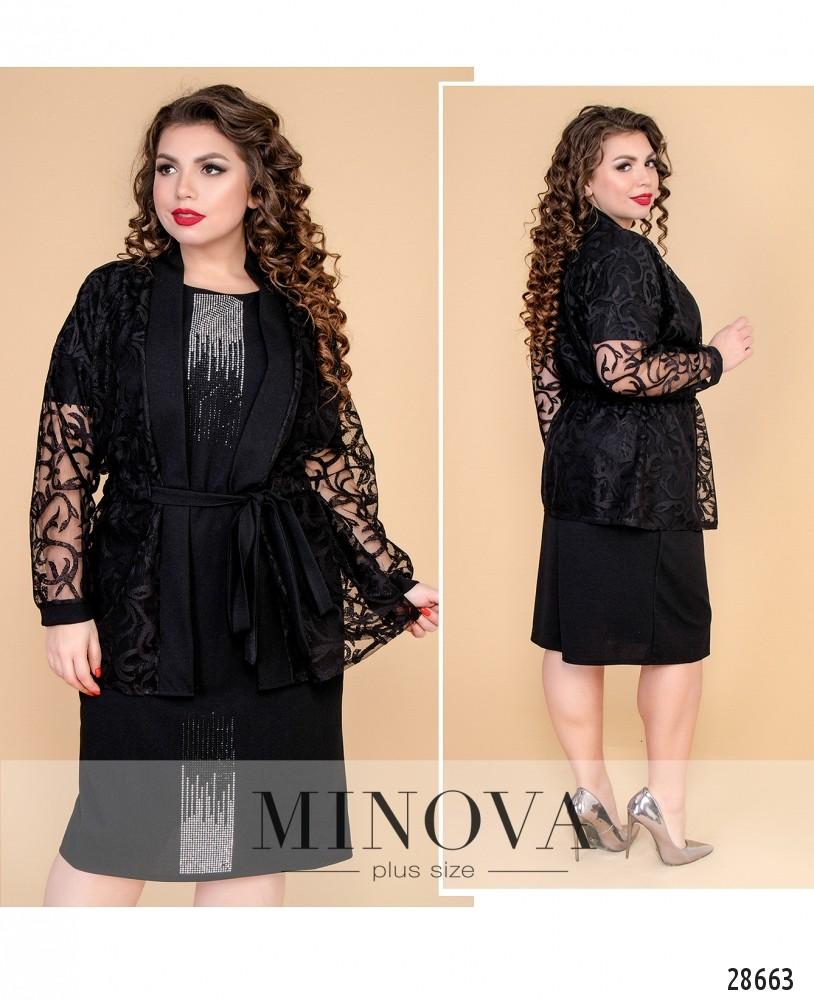 Платье №631-черный