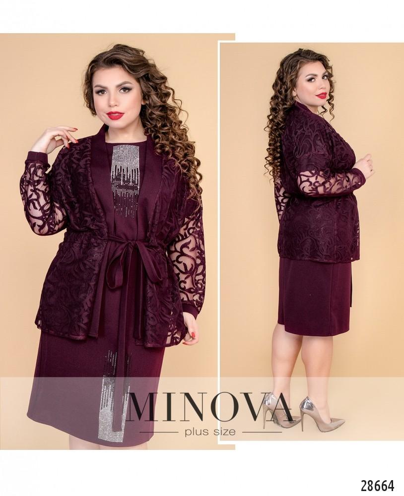 Платье №631-бордо