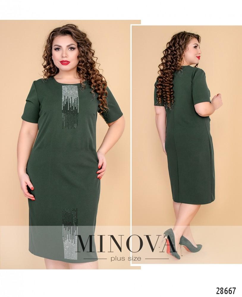 Платье №624-темно-зеленый