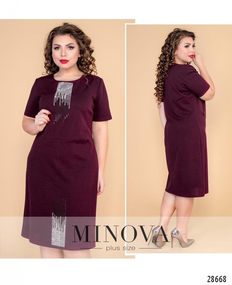 Платье №624-бордо