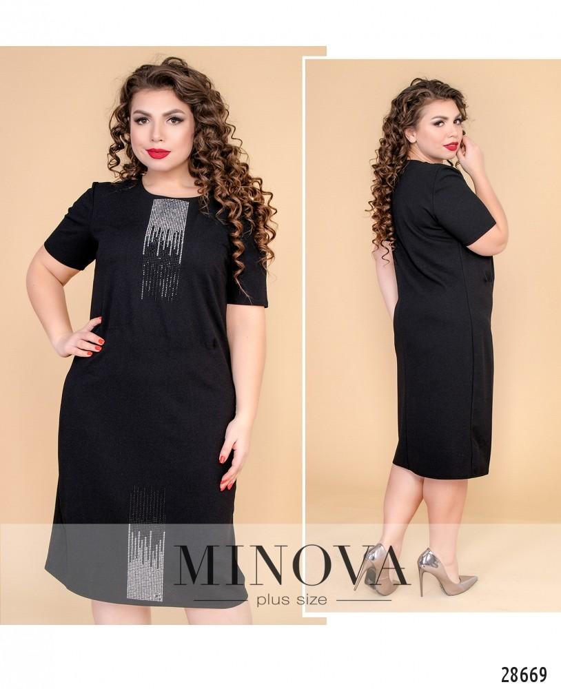 Платье №624-черный