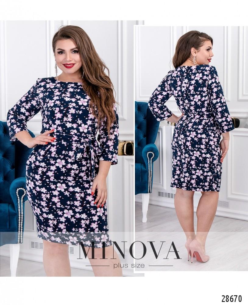 Платье №705-темно-синий