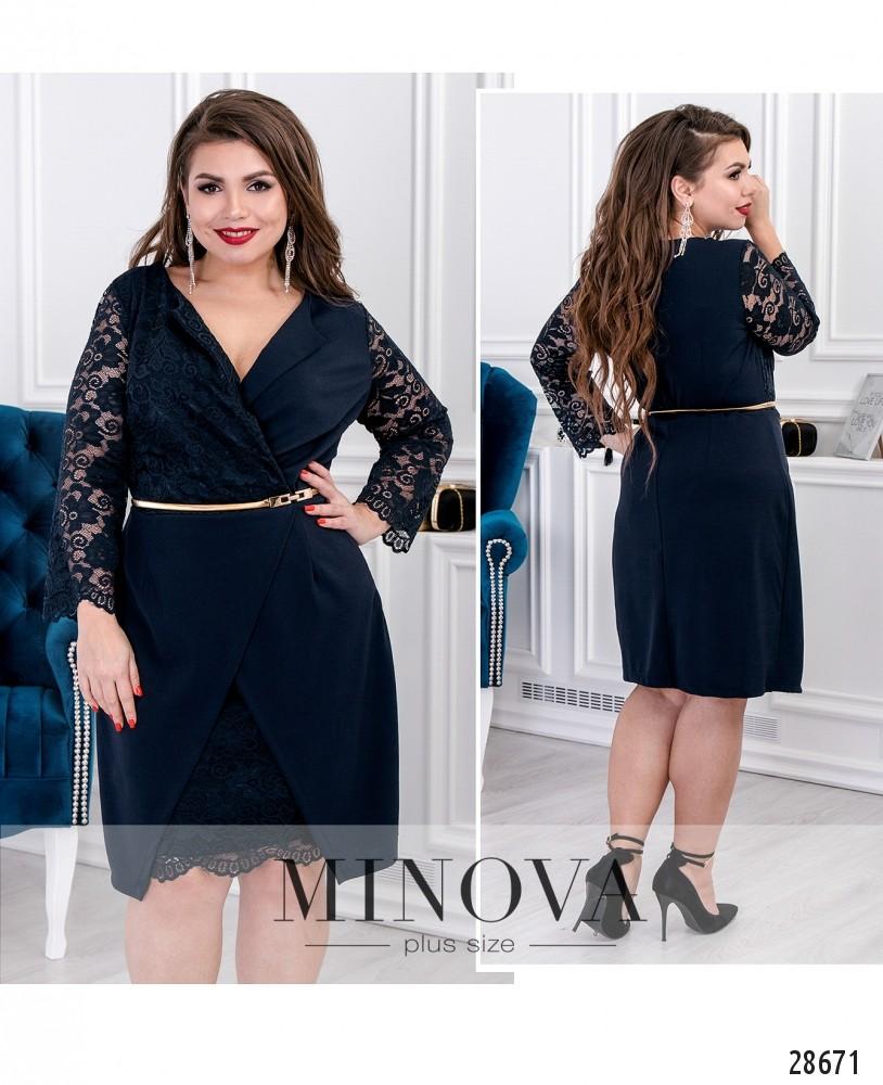 Платье №710-темно-синий