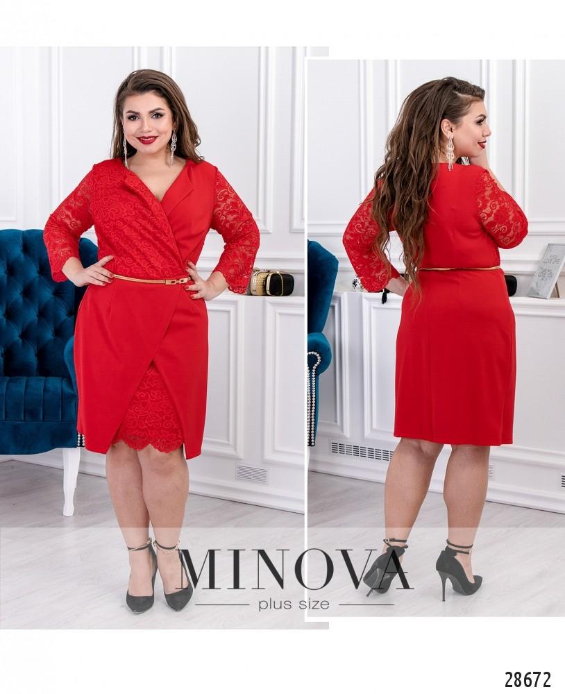 Платье №710-красный