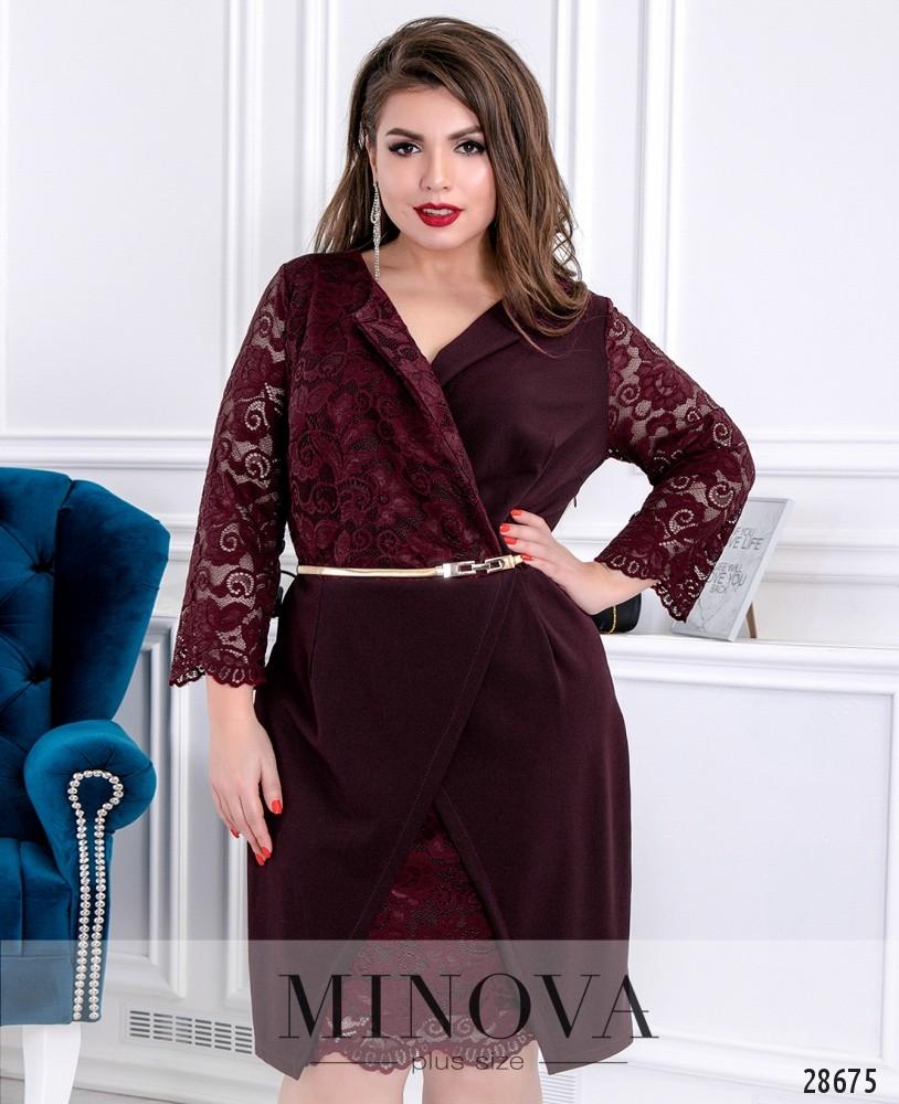 Платье №710-бордо