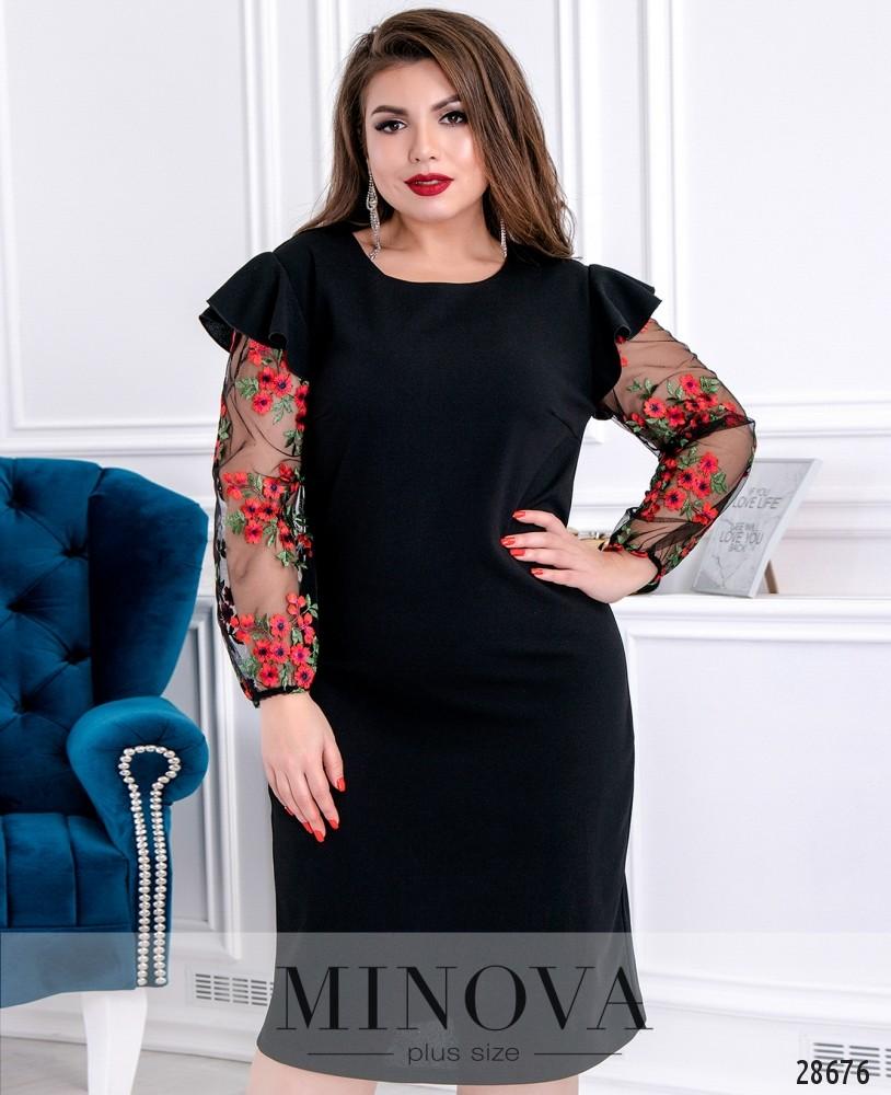 Платье №627-черный