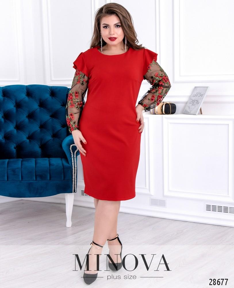 Платье №627-красный