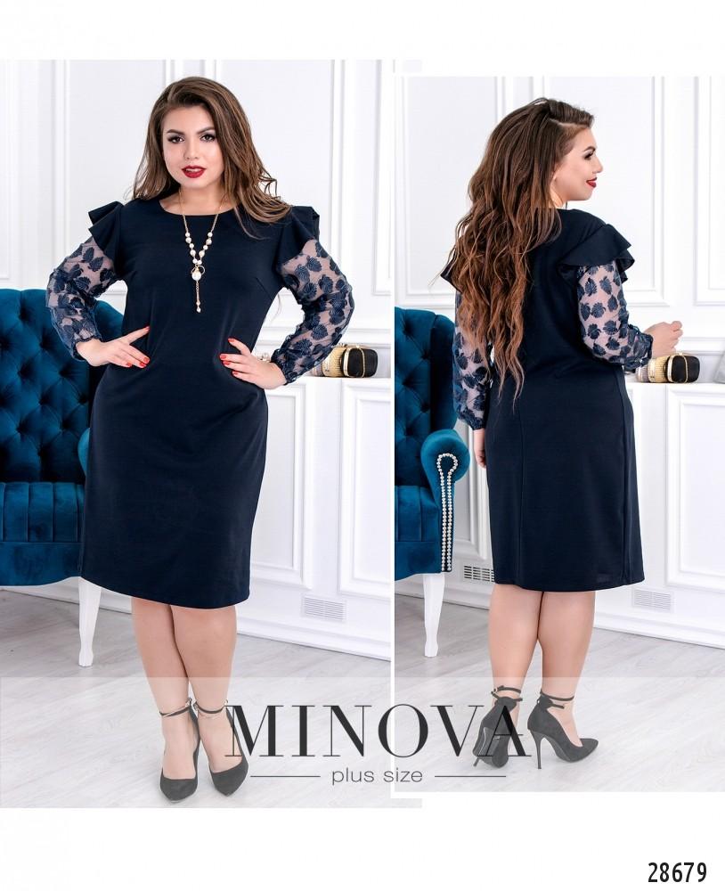 Платье №627-темно-синий (sale)