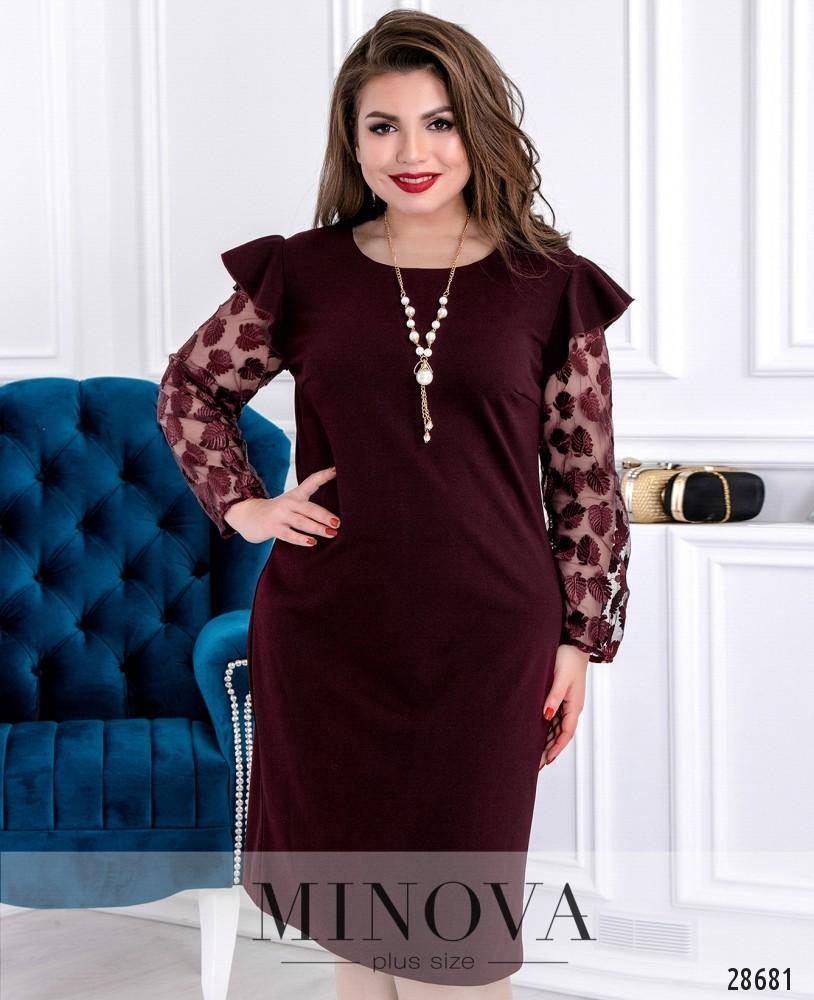 Платье №627-бордо