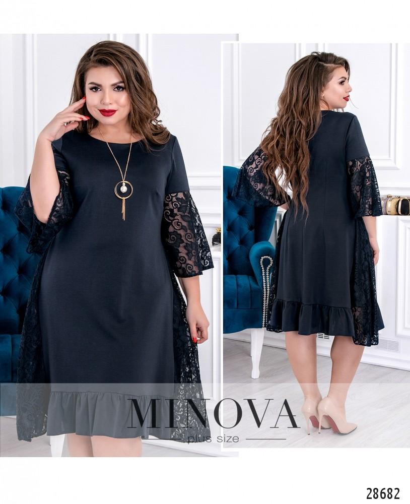 Платье №711-темно-синий (sale)